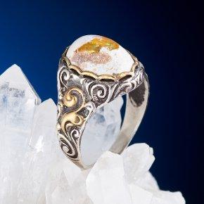 Кольцо опал благородный огненный Мексика (серебро 925 пр., позолота) размер 18