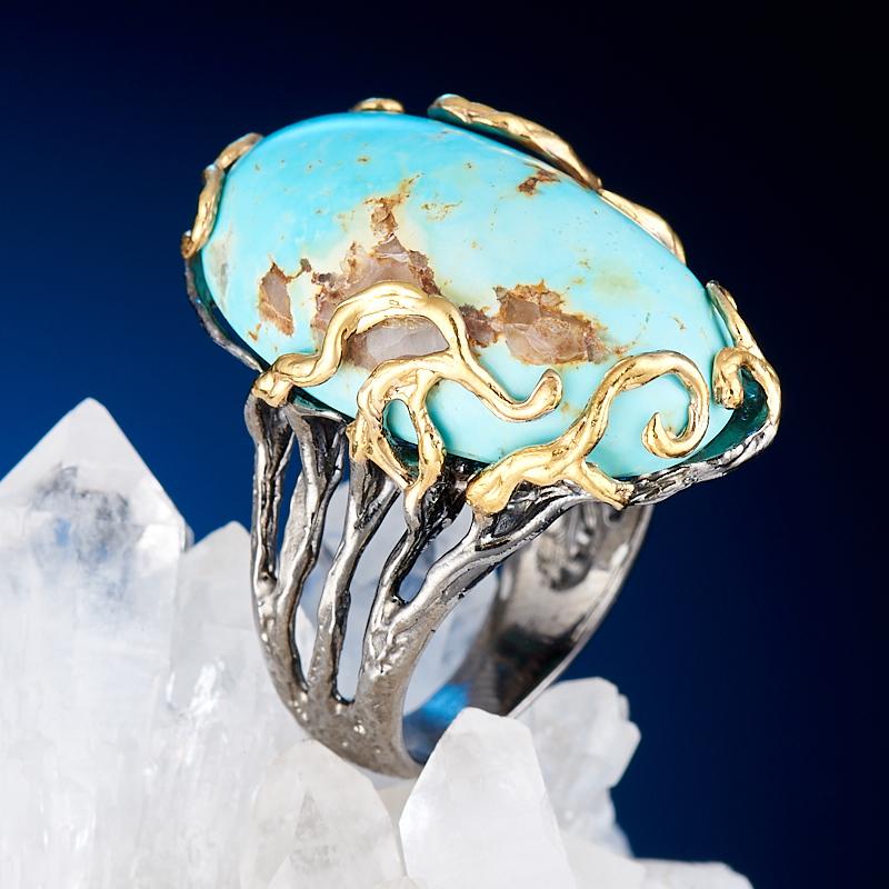 Кольцо бирюза Узбекистан (серебро 925 пр., позолота) размер 18
