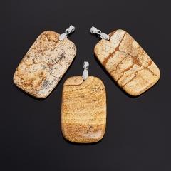 Кулон яшма рисунчатая Намибия (биж. сплав) прямоугольник 7 см