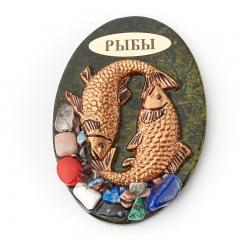 Магнит змеевик Россия Рыбы 9-9,5 см