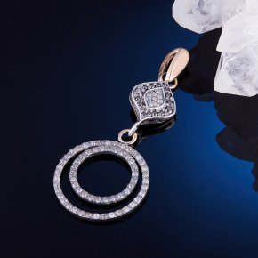 Кулон бриллиант Индия огранка (серебро 925 пр., золото 585 пр.)