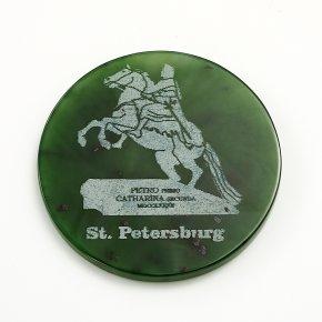 Медаль Санкт-Петербург нефрит зеленый Россия