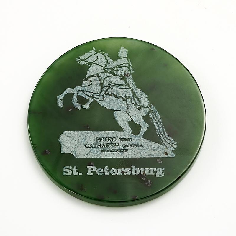 Медаль Санкт-Петербург нефрит зеленый 5-5,5 см