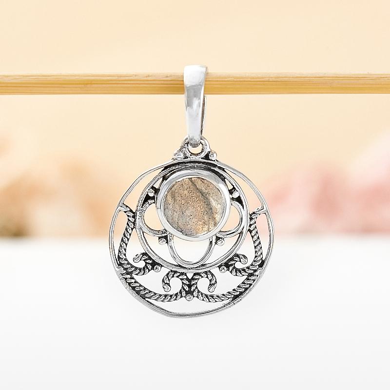 Кулон лабрадор  круг (серебро 925 пр.)