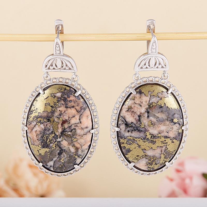 Серьги пирит в породе  (серебро 925 пр.) от Mineralmarket