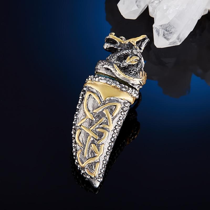 Кулон лабрадор  клык (серебро 925 пр., позолота)