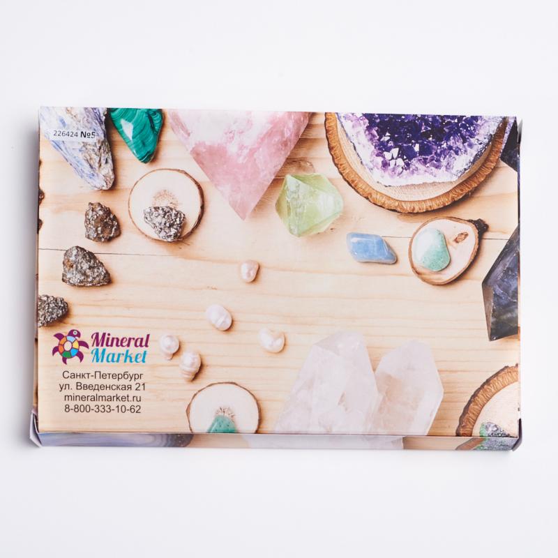 Коллекция камней и минералов №5 (2-3 см)