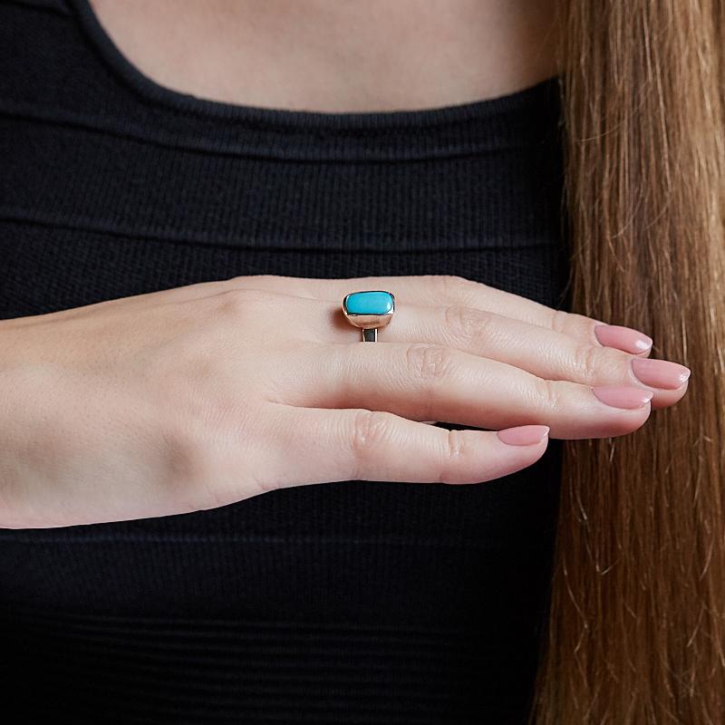 Кольцо бирюза США (серебро 925 пр.) размер 16,5