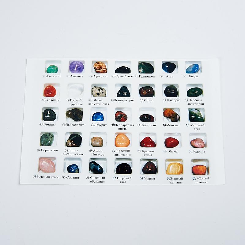 Коллекция камней и минералов №11 (1,5-2 см)