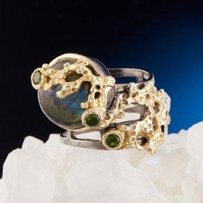 Кольцо лабрадор Мадагаскар (серебро 925 пр., позолота) размер 18,5