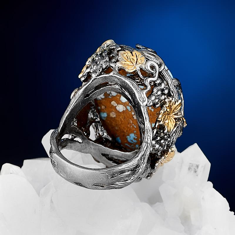 Кольцо бирюза Казахстан (серебро 925 пр., позолота) размер 17,5