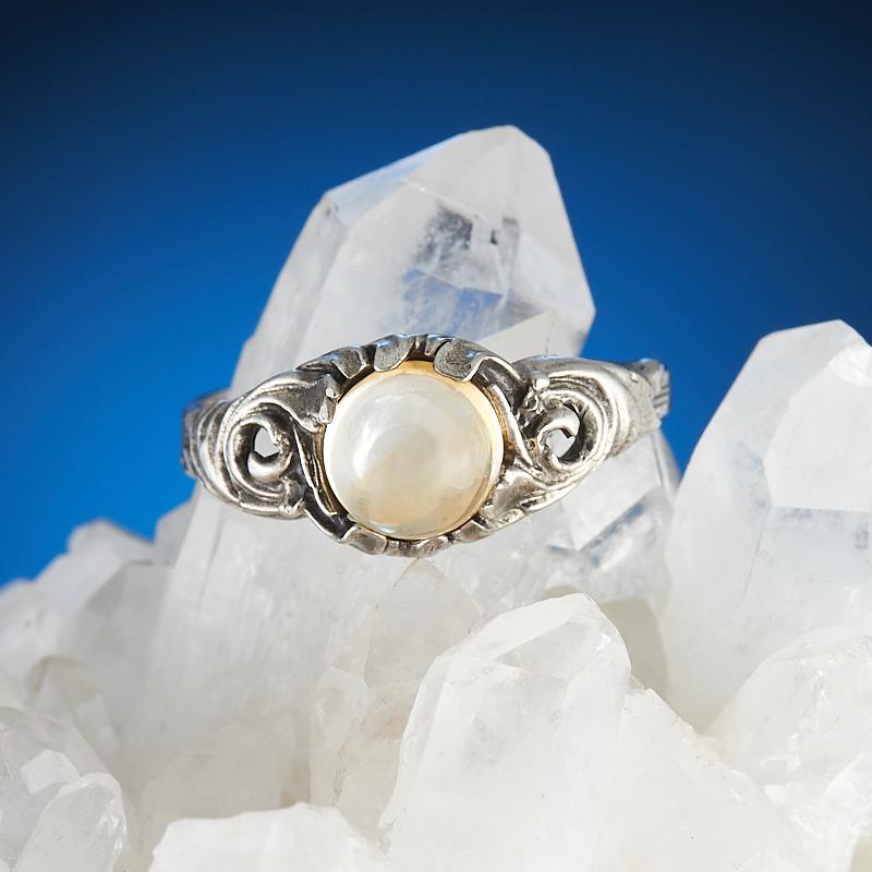 Кольцо цитрин  (серебро 925 пр.) размер 18,5 кольцо авантюрин зеленый серебро 925 пр размер 18