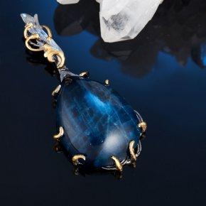 Кулон апатит синий Бразилия (серебро 925 пр., позолота)