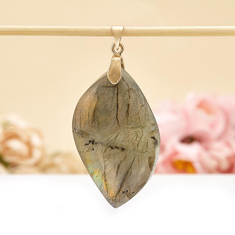 Кулон лист лабрадор  5 см