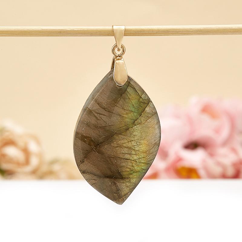 Кулон лист лабрадор  5 см шар лабрадор 6 5 см