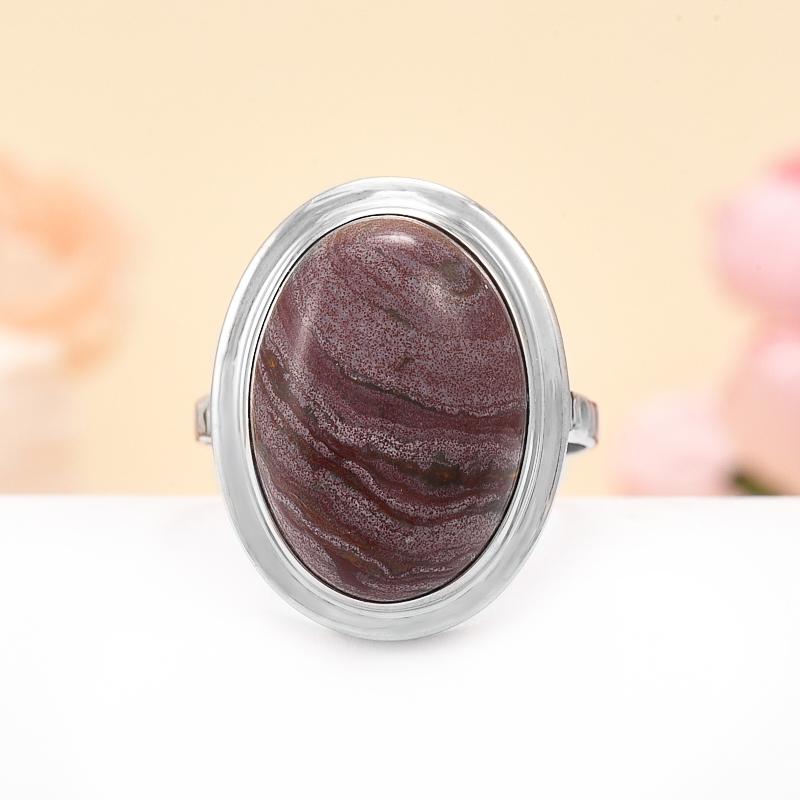 Кольцо яшма  (серебро 925 пр.) размер 17,5