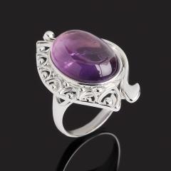 Кольцо аметист Бразилия (серебро 925 пр. родир. бел.) размер 18