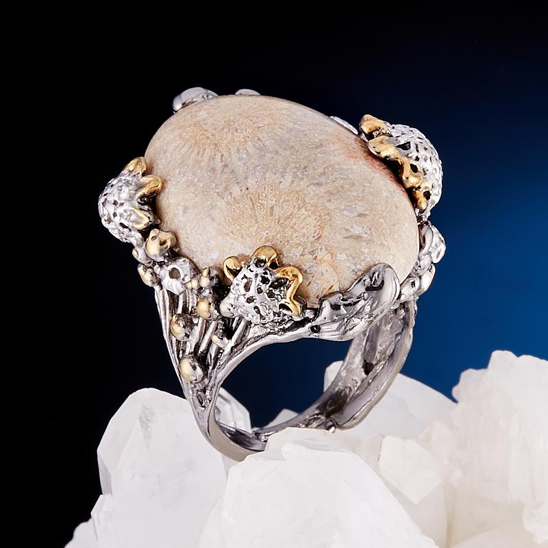 цены Кольцо коралл  (серебро 925 пр., позолота) размер регулируемый