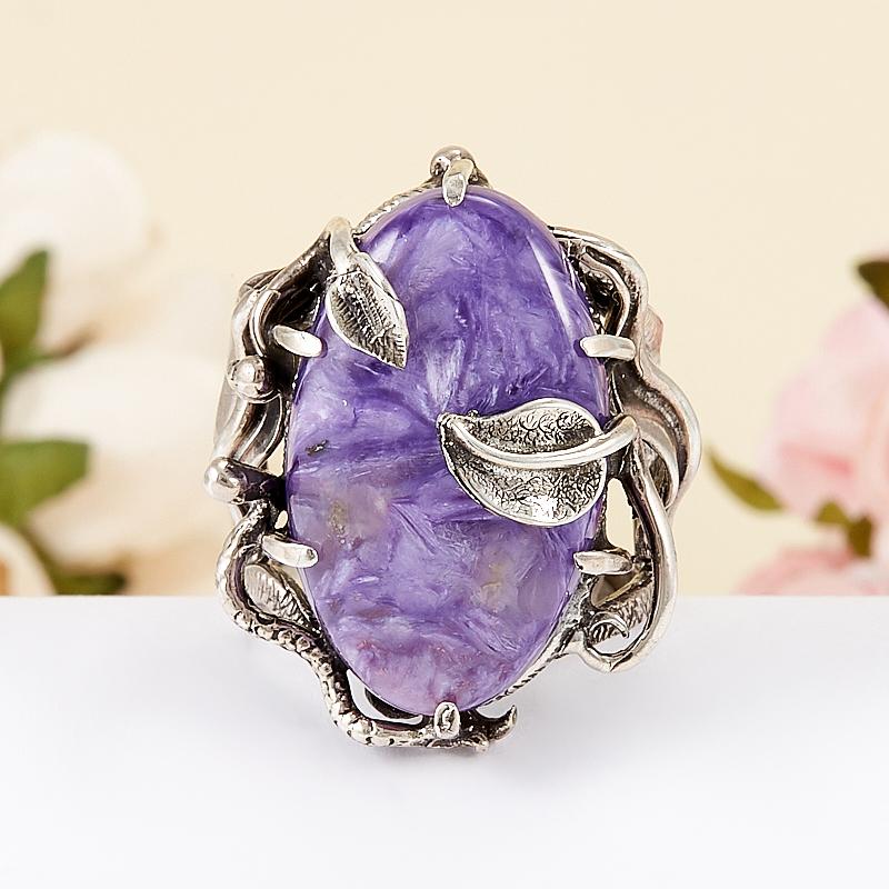 Кольцо чароит  (серебро 925 пр.) размер 17,5 кольцо авантюрин зеленый серебро 925 пр размер 18