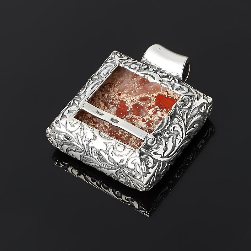 Кулон яшма уральская Россия (серебро 925 пр. оксидир.)