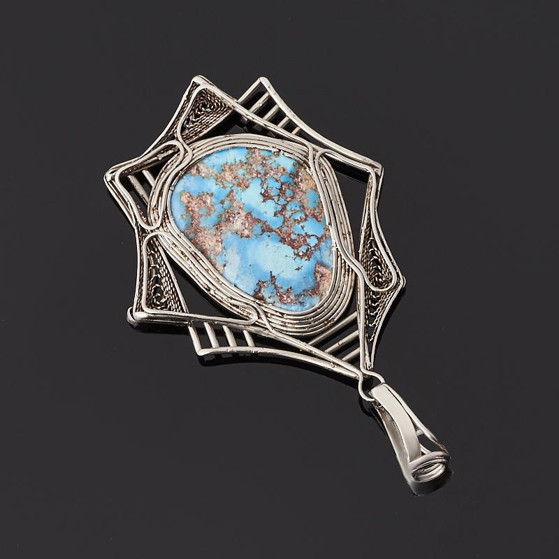Кулон бирюза Казахстан (нейзильбер)