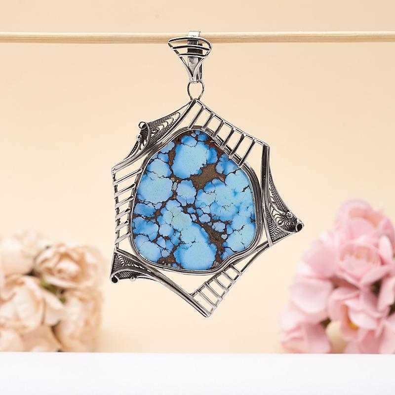 Кулон бирюза  (нейзильбер) браслеты indira браслет бирюза коралл gl0143
