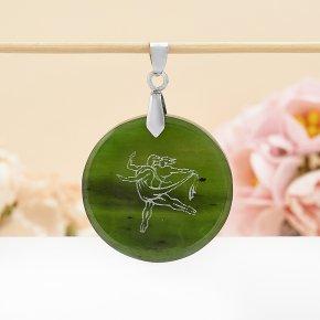 Кулон Близнецы нефрит зеленый Россия круг 4,5 см
