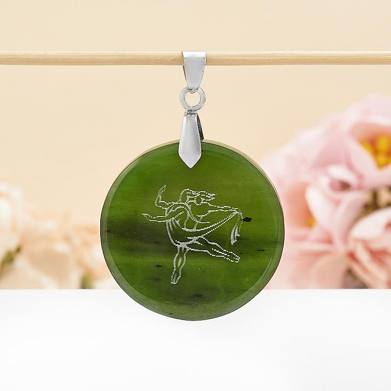 Кулон Близнецы нефрит зеленый круг 4,5 см