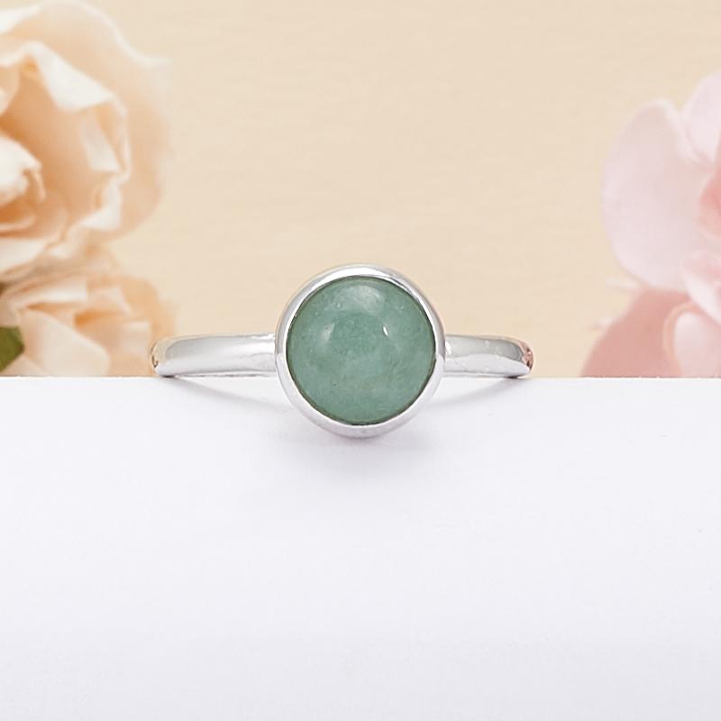 Кольцо авантюрин зеленый  (серебро 925 пр.) размер 17,5