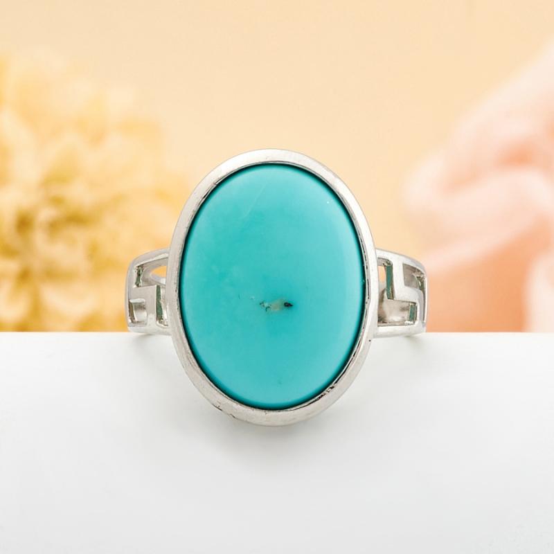 Кольцо бирюза США (серебро)  размер 22,5