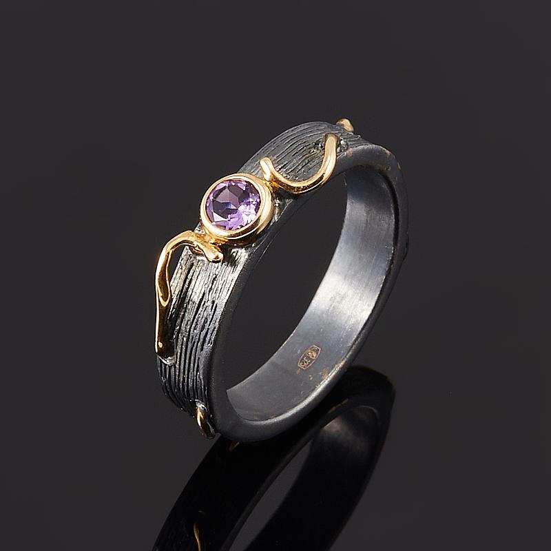Кольцо аметист огранка (серебро 925 пр., позолота) размер 18 кольцо аметист огранка серебро 925 пр позолота размер 18 5
