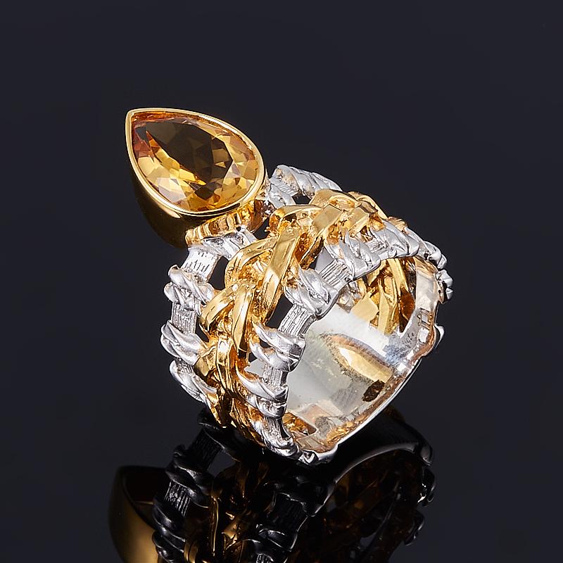 Кольцо цитрин огранка (серебро 925 пр., позолота) размер 19 кольцо цитрин серебро 925 пр золото 585 пр размер 19 5