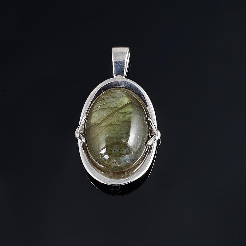 Кулон лабрадор  овал (серебро 925 пр.)