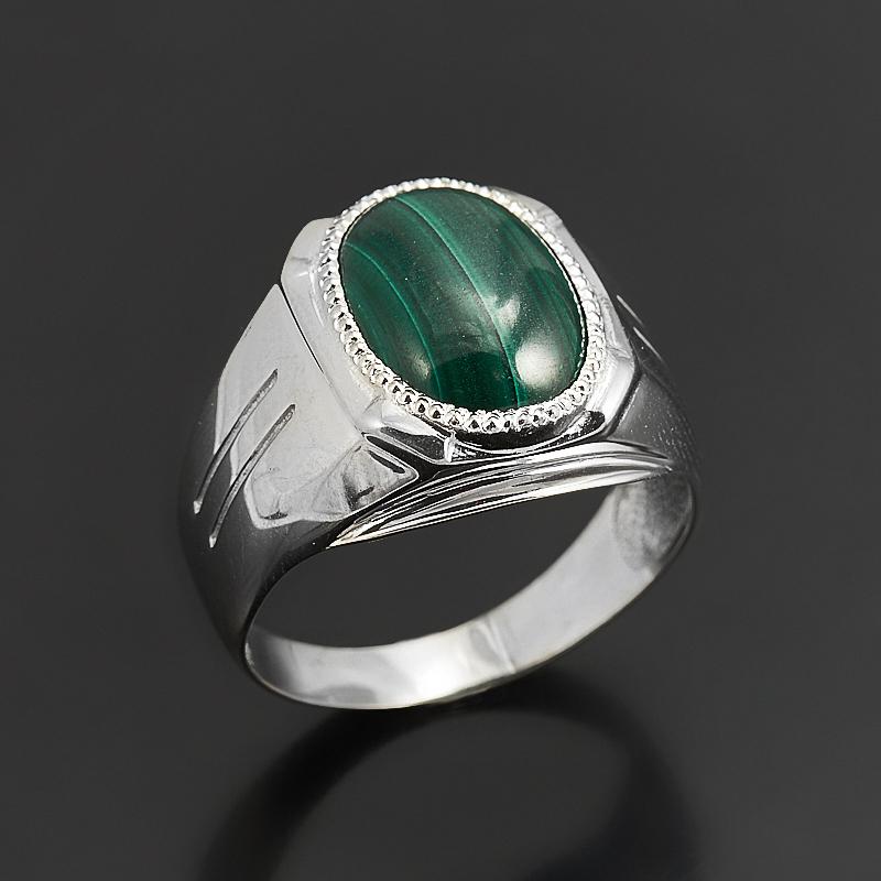Кольцо малахит (серебро 925 пр.) размер 18,5