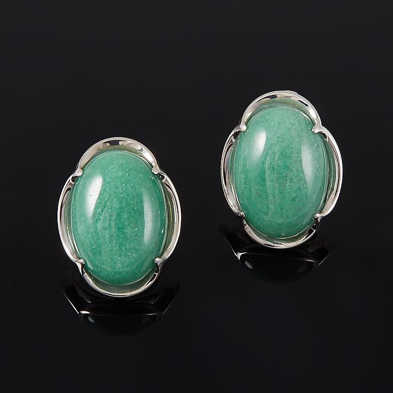 Серьги авантюрин зеленый  (серебро 925 пр.) бусина авантюрин зеленый шайба 6 6 5 мм 1 шт