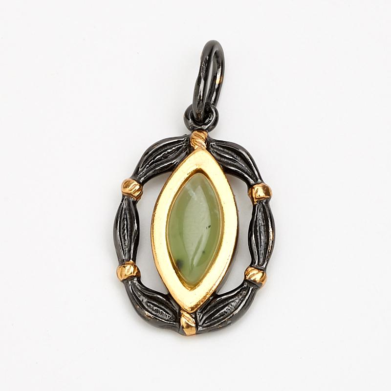 Кулон нефрит зеленый (серебро 925 пр., позолота)
