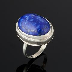 Кольцо лазурит Афганистан (серебро 925 пр.) размер 17,5