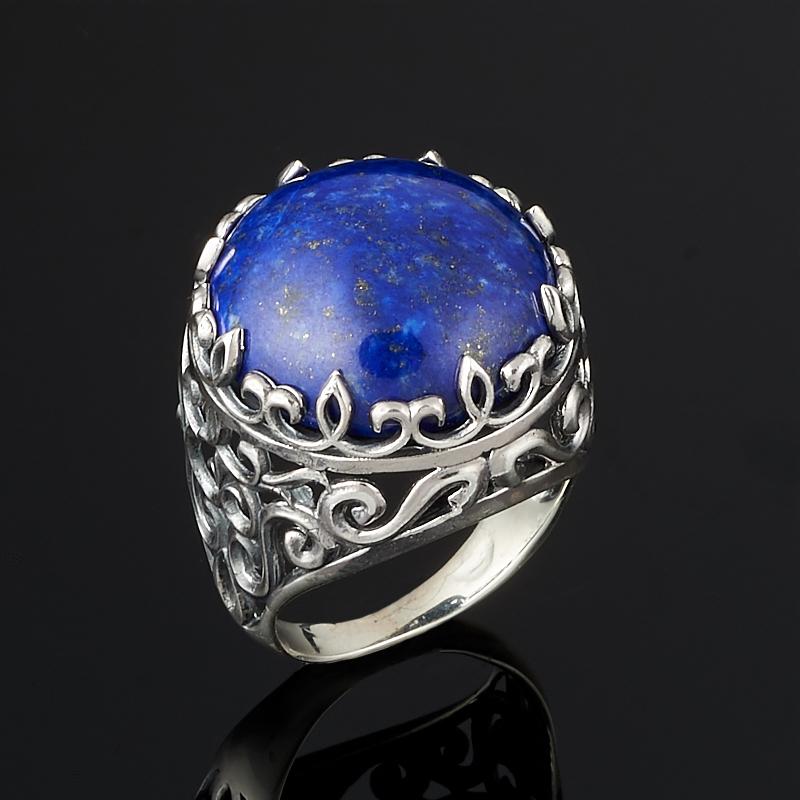Кольцо лазурит (серебро 925 пр.) размер 17,5