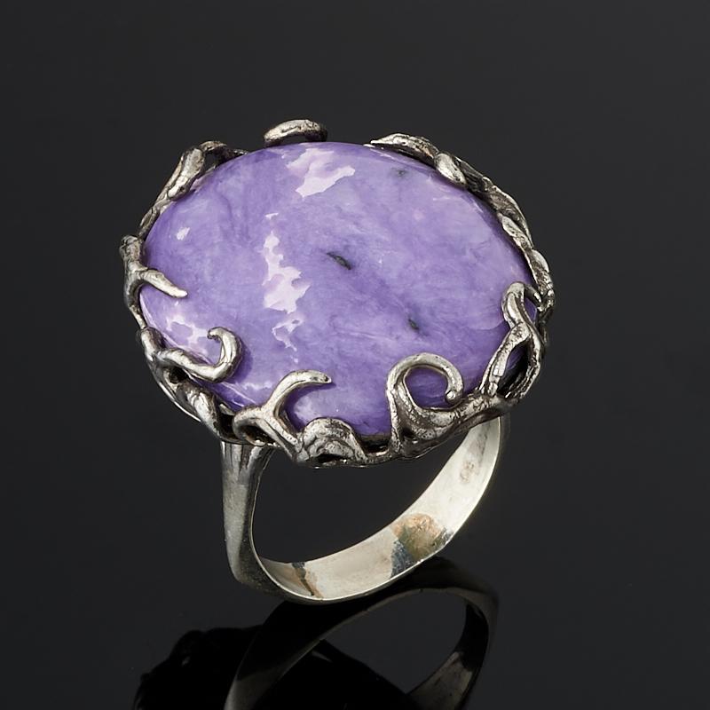 Кольцо чароит  (серебро 925 пр.) размер 18