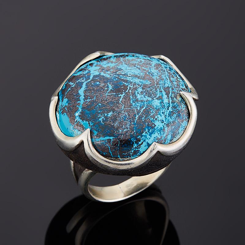 Кольцо хризоколла  (серебро 925 пр.) размер 17,5