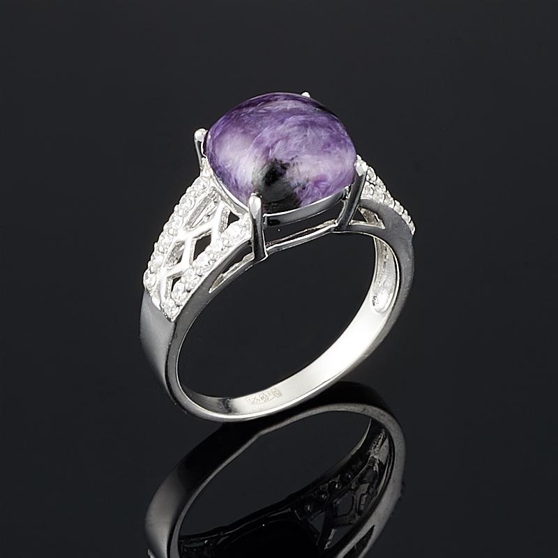 Кольцо чароит  (серебро 925 пр.) размер 19