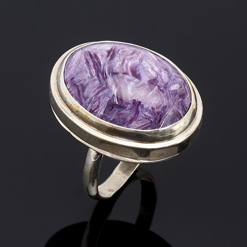 Кольцо чароит (серебро 925 пр.) размер 16