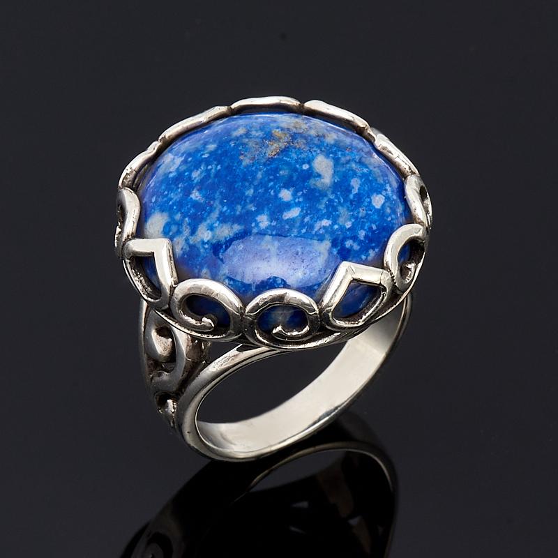 Кольцо лазурит (серебро 925 пр.) размер 17,5 кольцо yueyin r161 925