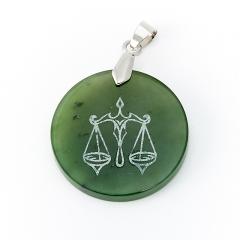 Кулон нефрит зеленый Россия круг Весы (биж. сплав) 4,5 см