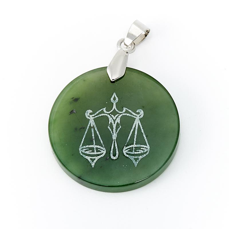 Кулон Весы нефрит зеленый круг 4,5 см (биж. сплав)