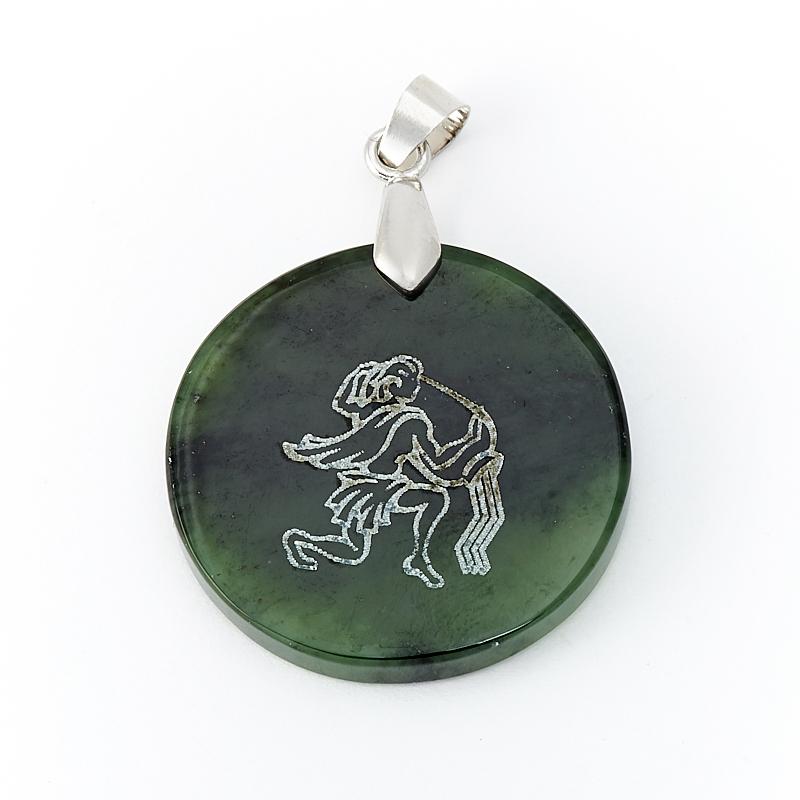 Кулон Водолей нефрит зеленый круг 5 см (биж. сплав) кулон нефрит зеленый круг 4 5 см