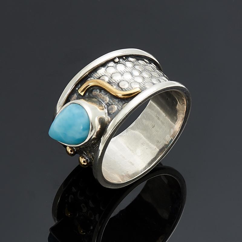 Кольцо ларимар нская Республика (серебро 925 пр., позолота) размер 19