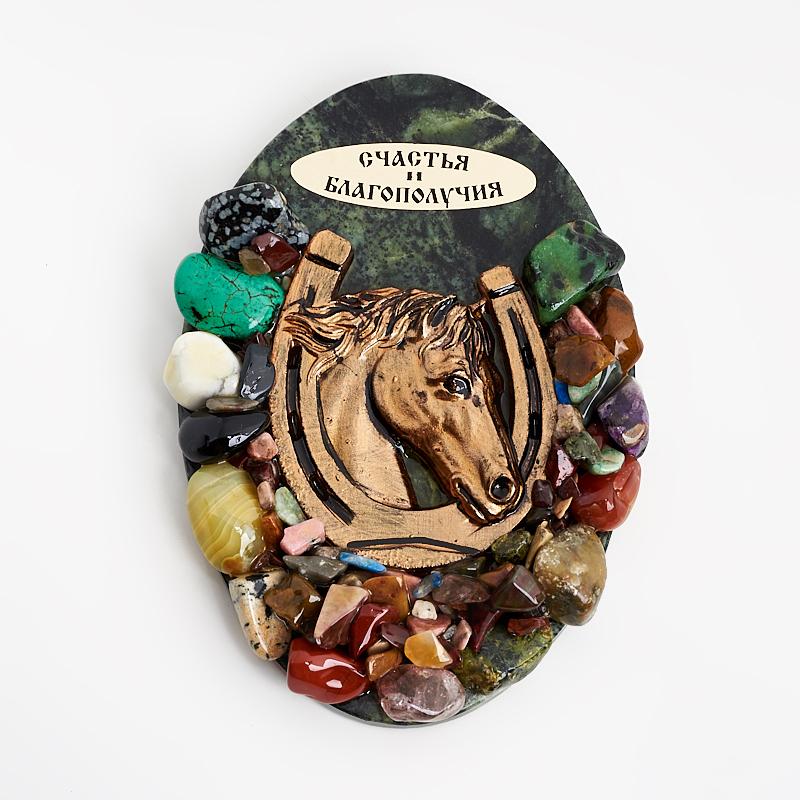 Магнит Счастья и благополучия змеевик 10 см магнит art east капелька счастья 8 см