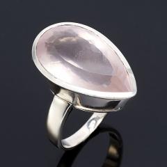 Кольцо розовый кварц Бразилия огранка (серебро 925 пр.) размер 18,5