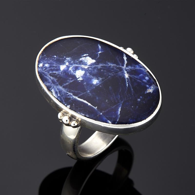 Кольцо содалит  (серебро 925 пр.) размер 17,5